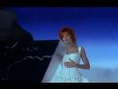 Mylene Farmer - Que Mon Coeur Lache [рус. саб.]