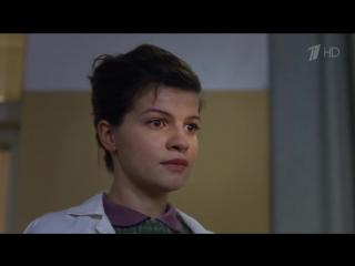 Мосгаз (2012) 7 серия