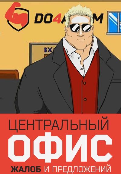 Никита Маркетович