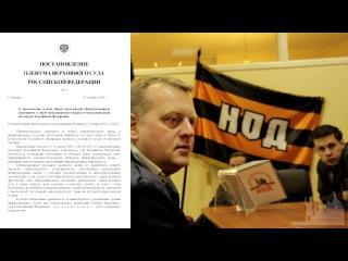 О полномочиях президента в Конституции РФ и законе о военном положении.