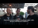 (EN/RU Subs) 2016-07-17 TV REBEL, Masters of Rock, Vizovice, CZ, Interview with Oomph!