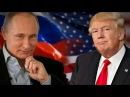 TRUMP VS RUSSIA , President Donald Trump Latest News Today February 20, 2017