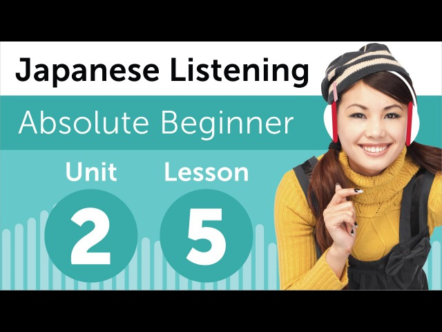Japanese Listening Comprehension - Making Plans for the Day in Japanese