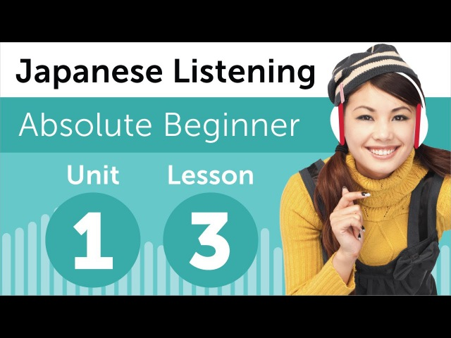 Japanese Listening Comprehension - Calling the Japanese Doctor's Office