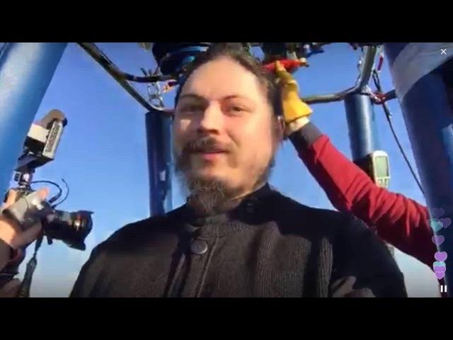 Я улетаю на большом воздушном шаре… Перископ отца Фотия 2016 на