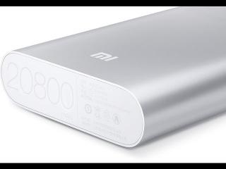 Портативное зарядное устройство Power Bank Xiaomi на 20800 mAh. Лучшая зарядка!