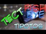 Обзор FishEye для телефона!