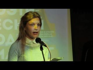 Аделина Голотик читает стихи про волейбол