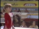 Alla Misnik - 1981 Artistic Gymnastics European Championships - Uneven Bars