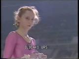 Natalia Ilienko - 1981 European Women's Artistic Gymnastics Championships - Uneven Bars