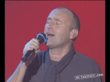 Phil Collins &amp East 17 cover Prince