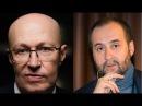 Валерий Соловей и Андрей Мовчан о новом витке санкций против России