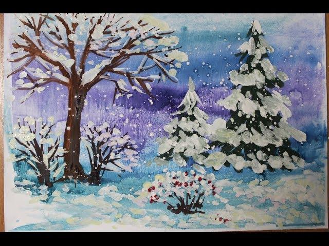 Зимний пейзаж поэтапно гуашью. Видео уроки рисования для детей 5-8 лет