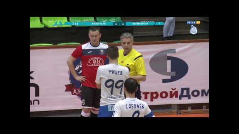 АЖИО АСАБ Петербург 04 Полный матч