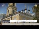 Защитница Земли Русской 1 июня - день Владимирской иконы Божией Матери