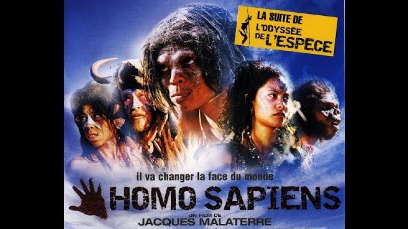 HOMO SAPIENS Человек разумный 2004