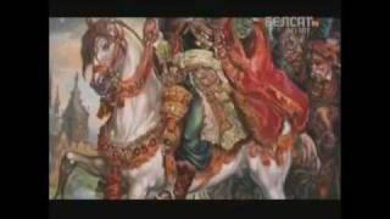Гісторыя 68 Шляхта ў Вялікім княстве Літоўскім
