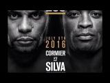 UFC 200    Голый МакГрегор, Джонса отстранили   Последние Новости