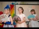 Танец с веером. Выпускной бал в детском саду