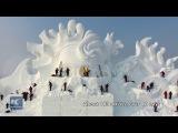 Снежные скульпторы за работой на северо-востоке Китая