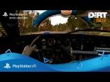 DiRT Rally  PlayStation VR Launch Trailer  PlayStation VR
