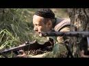 Военная разведка.Западный Фронт.4 серия из 8.