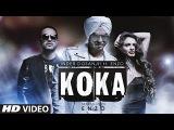 Koka   Inder Dosanjh Ft Enzo   Latest Punjabi Song 2016   T-Series Apna Punjab