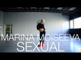 NEIKED - Sexual | Choreography by Marina Moiseeva | D.side dance studio