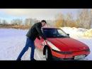 Не такое уж и ведро - эта ваша Mazda 323f BG