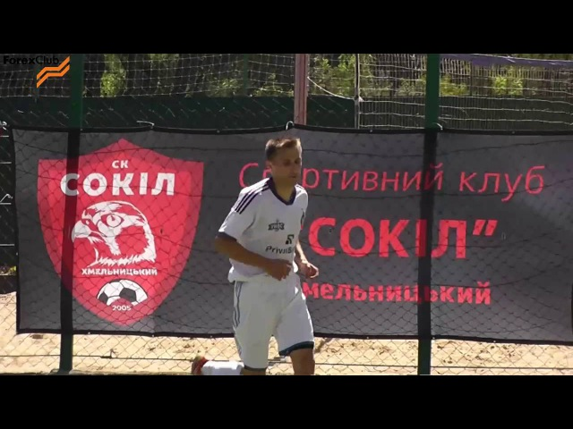 «Динамо-ГУНП» - «Спортлідер-2» - 3:1 (1:0) Дивізіон 1, 10 тур (06.08.2016) Highlight