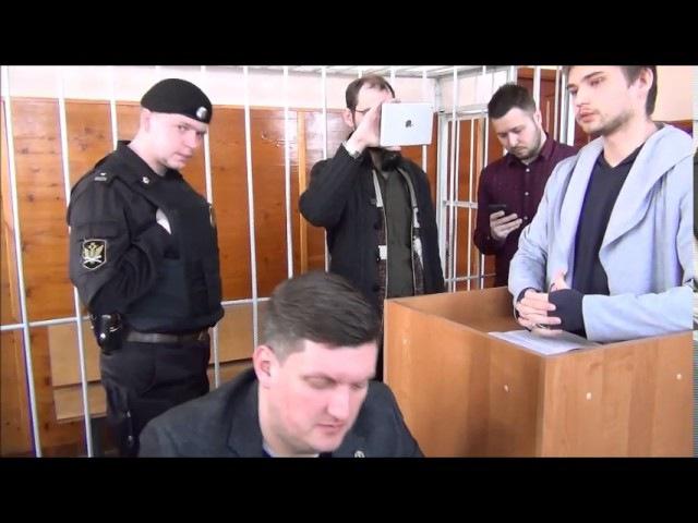 Допрос Руслана Соколовского 28-03-17