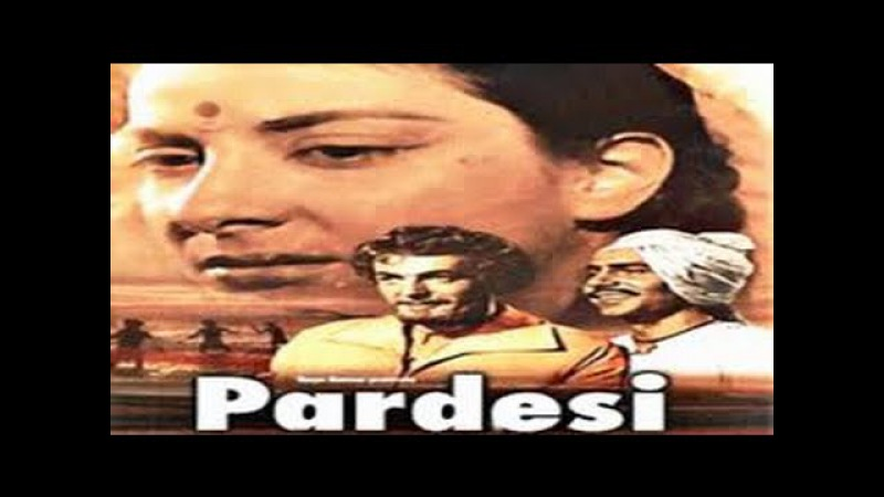 PARDESI | FULL HINDI MOVIE | SUPERHIT HINDI MOVIES | BALRAJ SAHNI - NARGIS