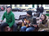 МИРОВОЙ ХИТ Lily Dee - cover band из Бреста и Coldplay - Viva La Vida!
