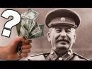 Какой была зарплата первых лиц в СССР?