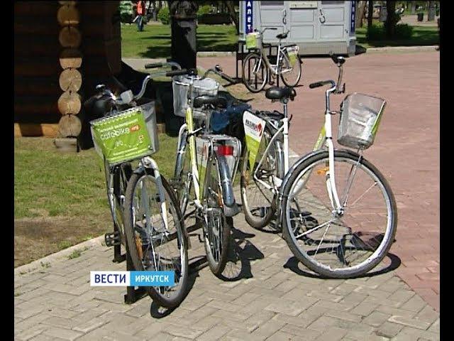 Сетевые пункты проката велосипедов появились в Иркутске, «Вести 24»