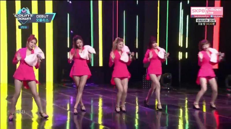 [Debut Stage] 161020 OhBliss (오블리스) - BUNNY BUNNY (바니바니) @ 엠카운트다운 M! CountdownSkpb K-Music Live180