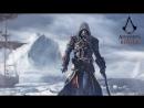Assasin`s Creed Rogue 12 - Старый добрый Франклин [60 FPS]