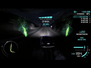 NFS Carbon - Drift - Vauxhall Monaro VXR