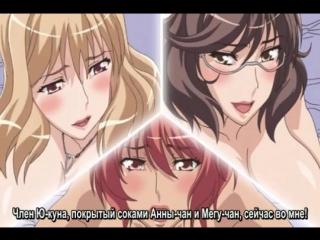 HENTAiХЕНТАЙ Okusama wa Moto Yariman (Замужем но всё ещё шлюхи) 2