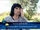 Вести- Алтай село Коробейниково