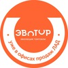 Эвотор: онлайн-кассы и приложения