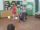 Школьный спектакль