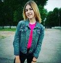 Anastasia Sosnyuk фото #34