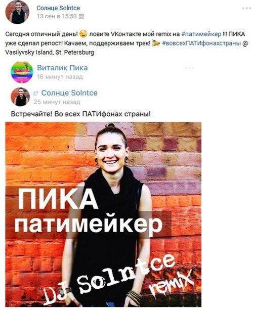 https://pp.vk.me/c637631/v637631222/de1c/MK0yEuDccaY.jpg