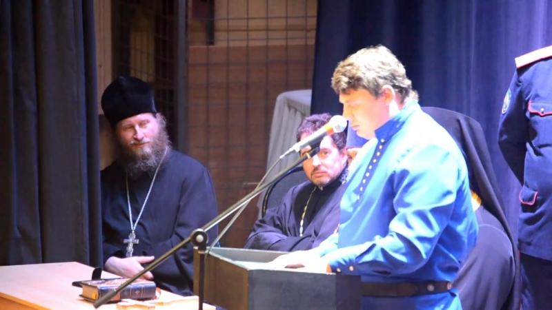2013.10.12 г.Москва 20-ый съезд СКВРиЗ 4