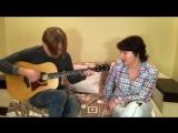Лакмус(трансляция в Periscope)-новая песня(Идем к цели, все, как мы хотели)