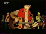Всё нормально, мама (БТ, 2003) Леприконсы - Девчонки полюбили не меня