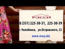 РЭССИ. В роли Иванушки Константин Баулькин, в роли Аленушки Нина Амолини