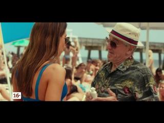 ТНТ-Комедия - Дедушка легкого поведения