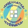 Кивеннапка   Детский клуб   пос. Первомайское
